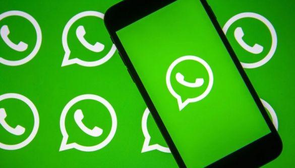 WhatsApp відтермінував оновлення правил конфіденційності
