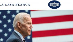 У сайту Білого дому знову з'явилась версія іспанською мовою