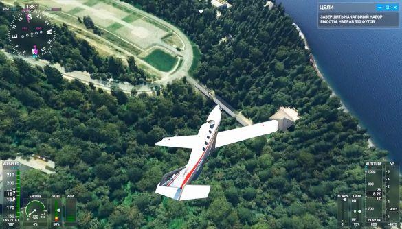Авіасимулятор від Microsoft дозволяє побачити «палац Путіна»