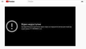 YouTube заблокує канал Geek Journal через скарги телеканалу «1+1». «1+1 медіа» пояснила, за що
