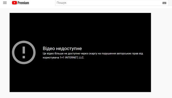 YouTube заблокує канал Geek Journal через скарги телеканалу «1+1»