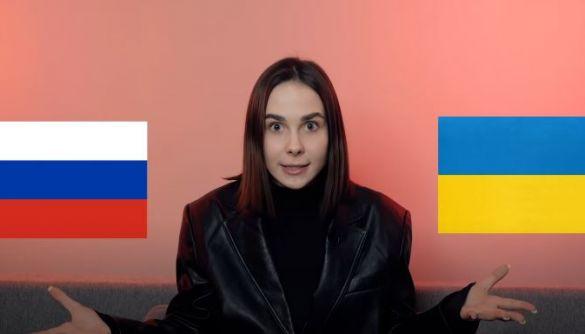 «ЗСУ проти мирного населення». Як київська тіктокерка догодила росЗМІ «вибором» між РФ і Україною
