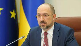 Прем'єр-міністр розповів, скільки і яких вакцин отримає Україна