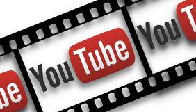 YouTube заблокував відео з гімном Росії за порушення авторських прав