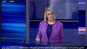 На «112» глядачів закликали писати Медведчуку листи подяки — моніторинг