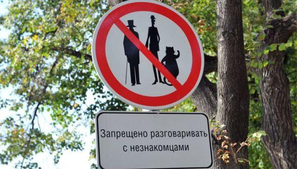 Фейк: в Україні заборонили Булгакова, Акуніна та казки про Іллю Муромця
