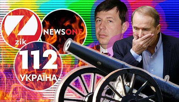 «На війні як на війні». Соцмережі - про вимкнення каналів ZIk, NewsOne та «112 Україна»