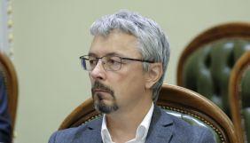 Мінкульт планує створити в Україні Центр протидії дезінформації