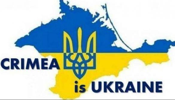 Twitter поставив «синю позначку» акаунту МЗС Росії в окупованому Криму. Українські дипломати нагадали, що Крим – це Україна