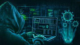 Хакери з КНДР намагалися викрасти дані про вакцину Pfizer та технологію лікування COVID-19