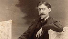У Франції побачить світ збірка невиданих рукописів Марселя Пруста