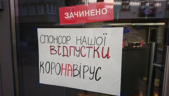 В областях України знову вводитимуть різні карантинні обмеження