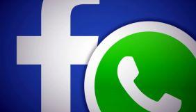 WhatsApp повідомив, що не відмовиться від передачі даних користувачів до Facebook
