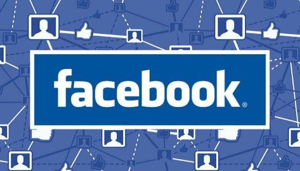 Facebook видалила сторінку Збройних сил М'янми, які вчинили у країні військовий переворот