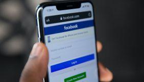 Алгоритми Facebook блокують платні повідомлення про переваги вакцинації через те, що вважають їх політичною рекламою