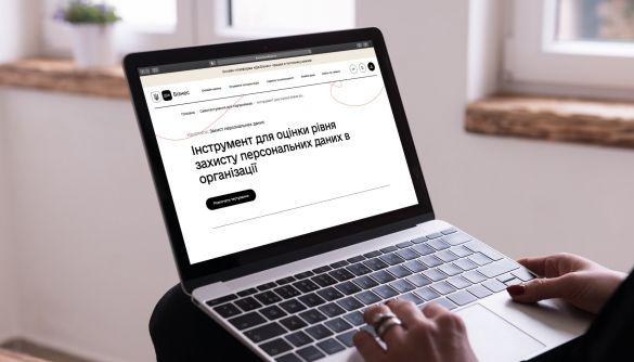 «Подбайте про приватність». У «Дія.Бізнес» створили новий інструмент для підприємців