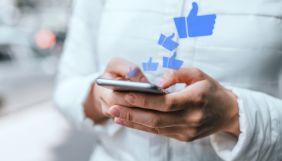 У роботі Facebook та Instagram стався глобальний збій