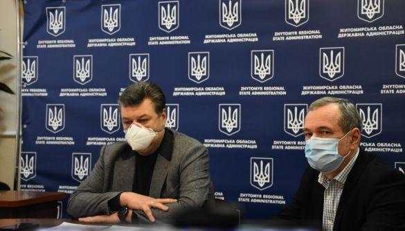 Карантин в Україні: з 3 березня Житомирська область стане «червоною»
