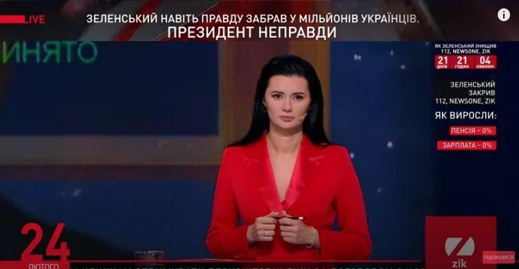 «Негодяйская вакцина»: канал Медведчука дискредитує CoviShield і агітує проти вакцинації — моніторинг