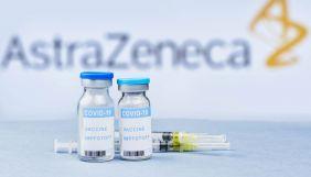 Італія заблокувала постачання партії вакцини проти COVID-19 до Австралії — ЗМІ