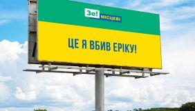 Меми на різний смак. Яким контентом діляться українці у соцмережах