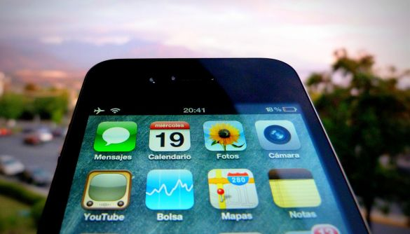 На iOS 14.5 з'явилася нова функція задля безпеки користувачів