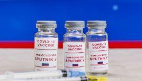 Франція не планує розгортати на своїй території виробництво російської вакцини проти COVID-19