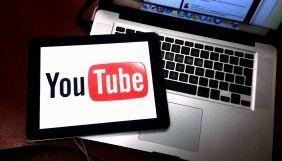 YouTube видалив понад 30 тисяч відео з неправдивою інформацією про COVID-19