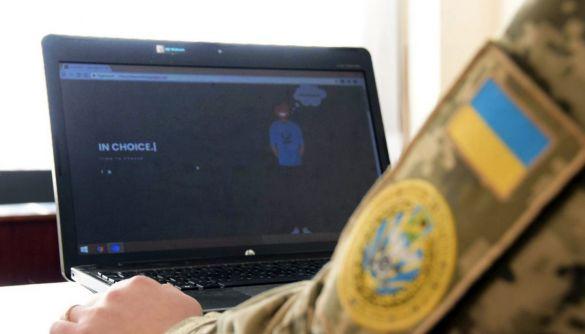 Медіаграмотність — інформаційний захист для захисників України