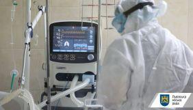 У Львові розгортають додаткові госпіталі для пацієнтів з коронавірусом