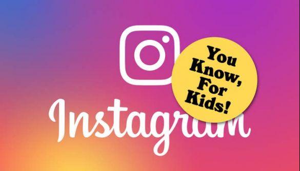 Instagram розробляє версію додатка для дітей молодше 13 років