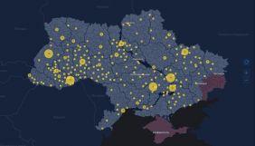 В Україні створили дашборд з даними про перебіг вакцинації