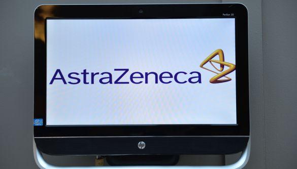 Загальна ефективність вакцини AstraZeneca становить 79% — дослідження