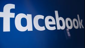 Facebook видалив 12 мільйонів фейкових повідомлень про коронавірус