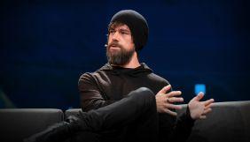 Засновник Twitter продав свій перший допис у соцмережі за $2,9 млн