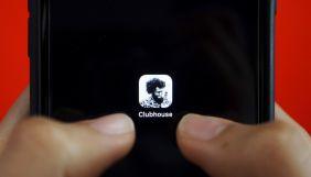Соцмережа Clubhouse розповіла, коли запустить версію для Android