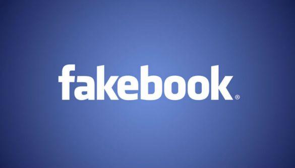 «Get Digital». Facebook запустить в Україні платформу з цифрової грамотності