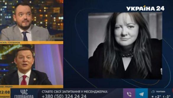 Проросійські інформканали поностальгували за СРСР з нагоди 8 березня — моніторинг