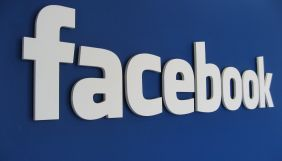 Facebook створює платформу для адаптації ув'язнених