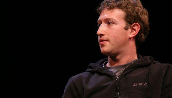 Трамп має нести відповідальність за заклики штурмувати Капітолій — Цукерберг