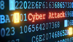 Хакери, що здійснили напад на держоргани США, отримали доступ до пошти керівника Департаменту внутрішньої безпеки