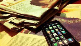 Android у 20 разів частіше «зливає» дані своїх користувачів, ніж iOS