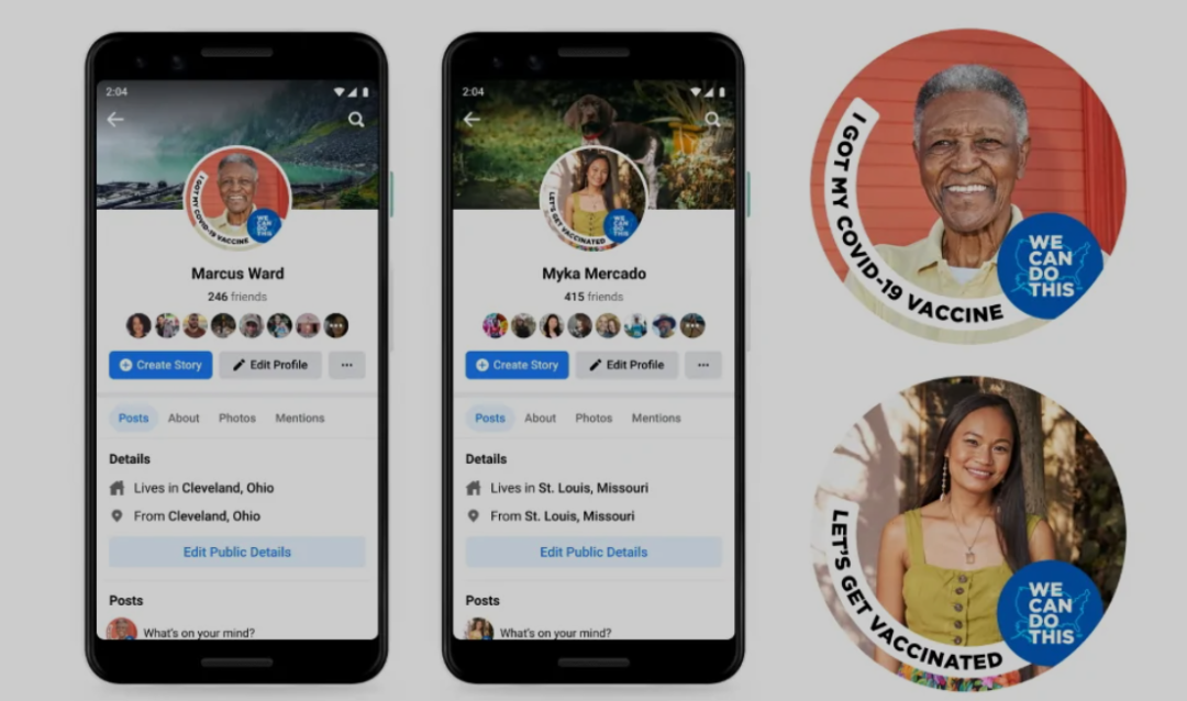 «Нумо щепитися». Facebook створив нові рамки для аватарок на підтримку вакцинації