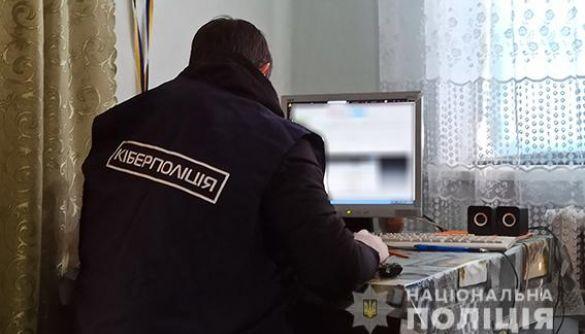У Первомайську чоловік встановив сорокаметрову вишку та організував діяльність підпільного інтернет-провайдера