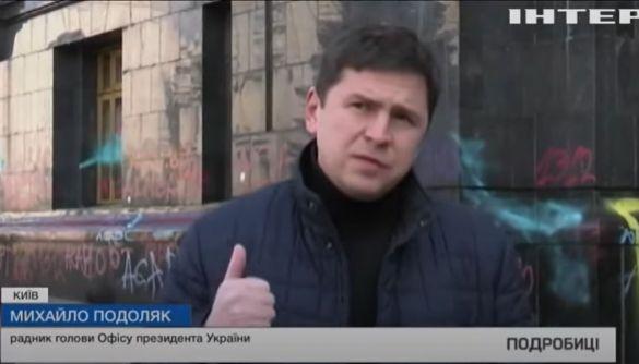 «Інтер» звинуватив «Європейську солідарність» в організації погромів і вандалізмі — моніторинг