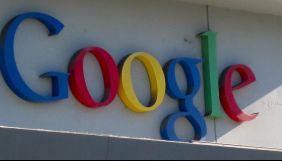 Поради від Google. П'ять інструментів, за допомогою яких можна перевірити інформацію