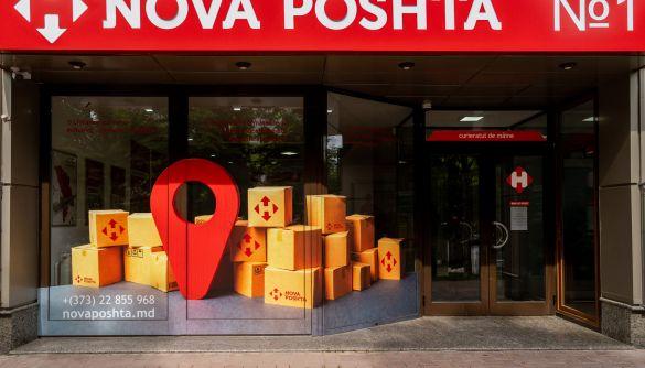 Компанія «Нова пошта» навчатиме своїх працівників інформаційної грамотності