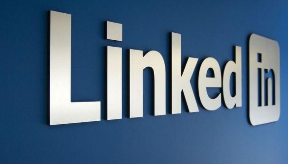 Для боротьби з вигоранням. Компанія Linkedin відправила співробітників в оплачувану відпустку