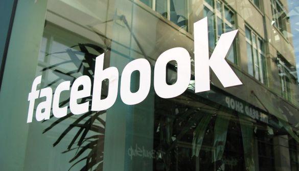 Витік даних із Facebook. Соцмережа не повідомлятиме користувачів, дані яких постраждали
