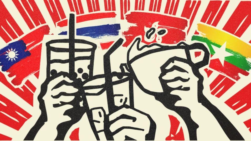 У Twitter з'явився емодзі на підтримку Milk Tea Alliance – руху за демократію в Гонконзі, Тайвані і Таїланді